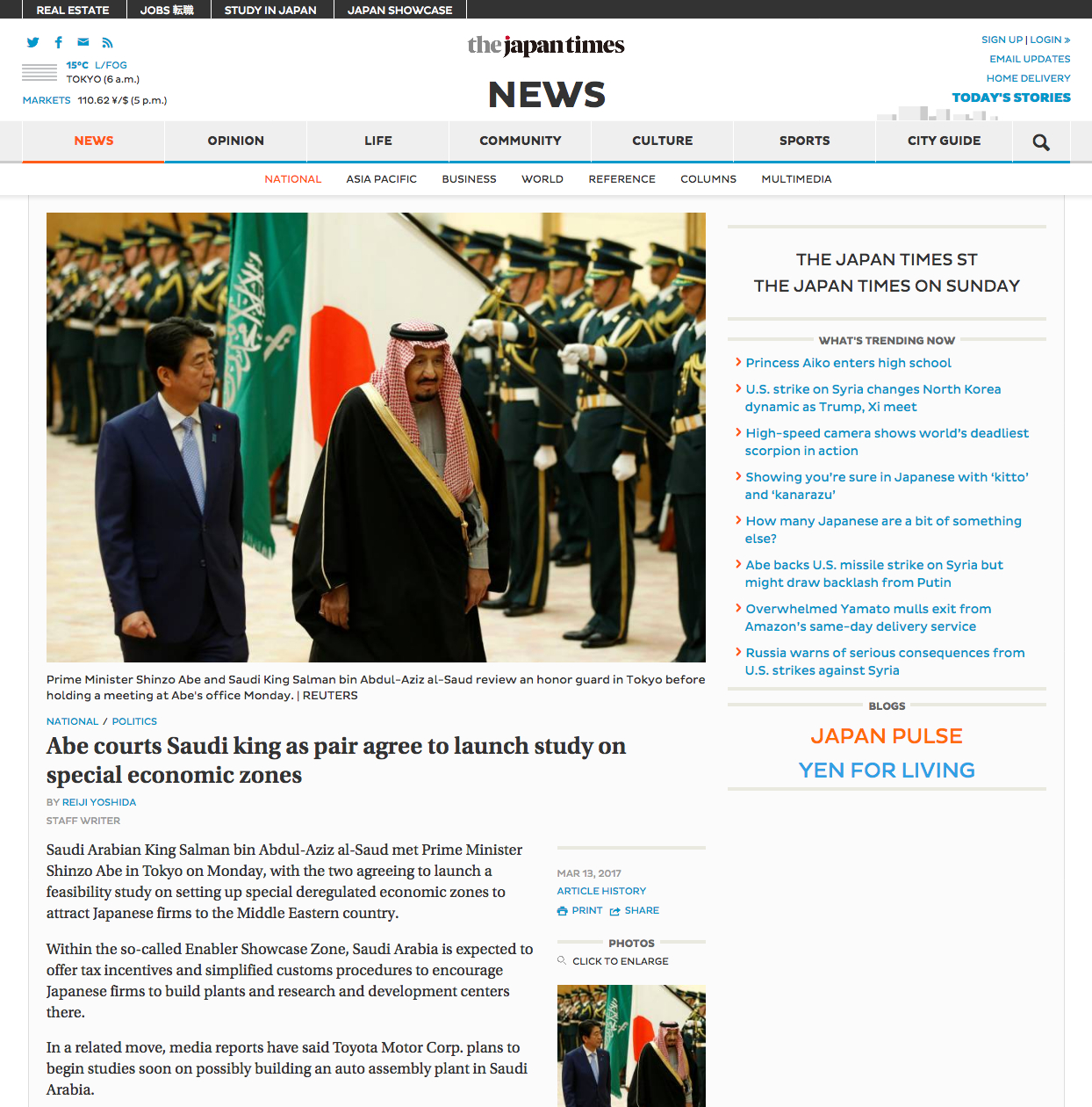 Japan PM Abe Courts Saudi King In Historic Meeting